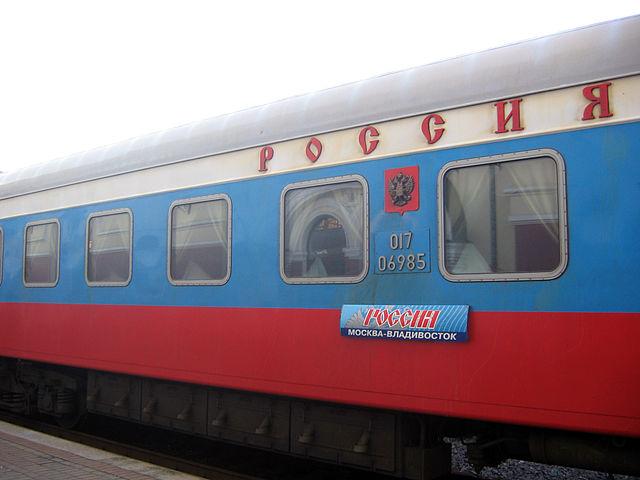 Moskva - Vladivostok