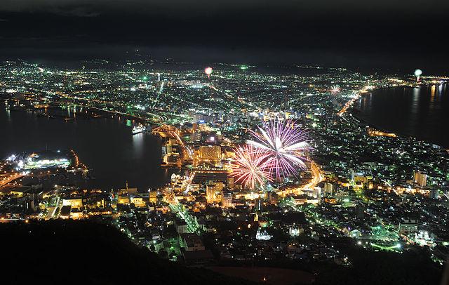 Hokkaidó