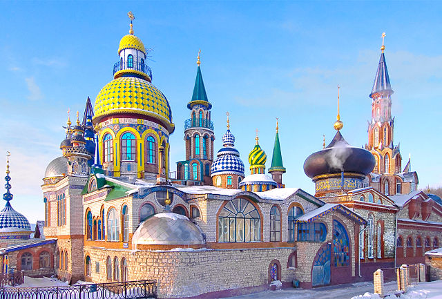 Tatárska republika